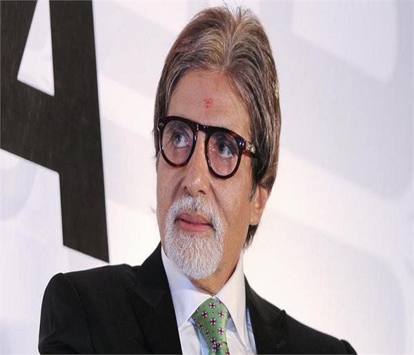 अमिताभ बच्चन ने की बिहार बाढ़ पीड़ितों की मदद, जमकर हो रही है तारीफ