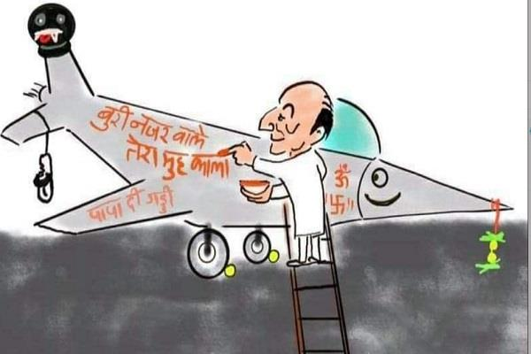 rafalepujapolitics trend in social media