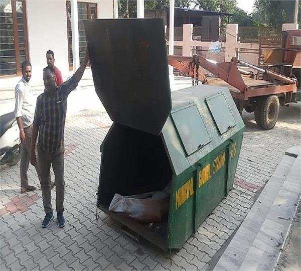 dump machine used for dead bodies