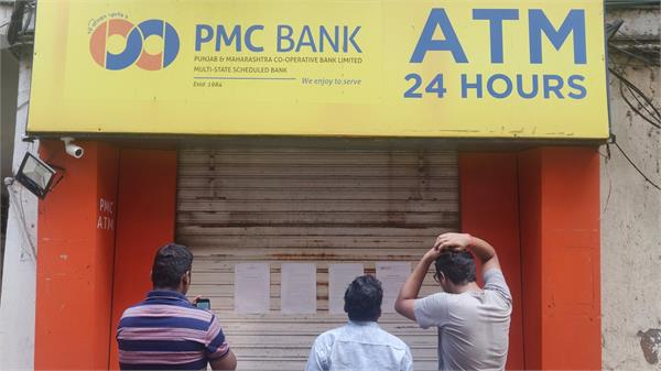 rbi increased cash withdrawal limit to account holders of pmc bank