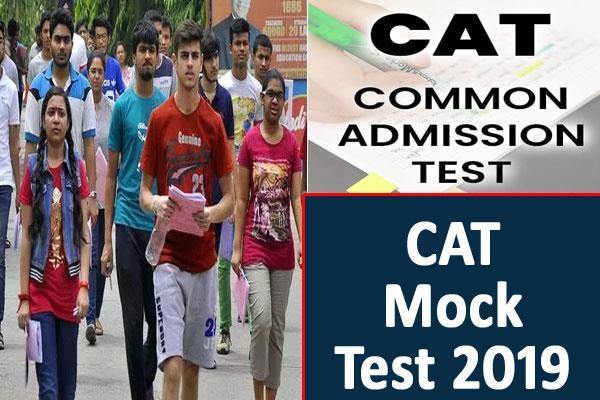 cat mock test 2019 released download test