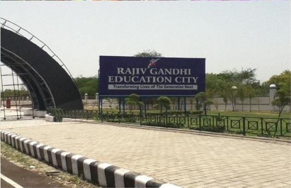 rajiv gandhi education city is looking for survival even after 10 years