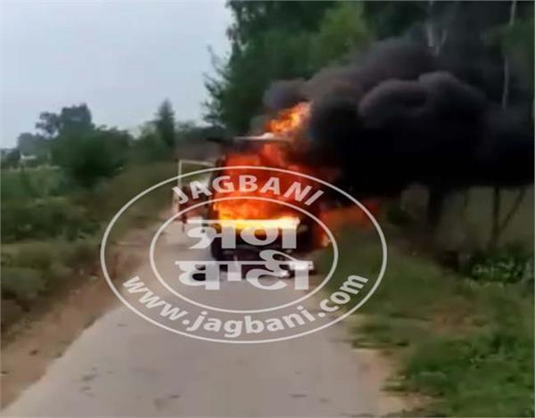 fire in private school van