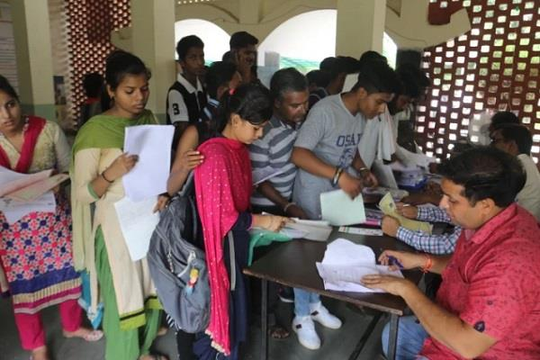 relief for students date of admission to iti extended till 11