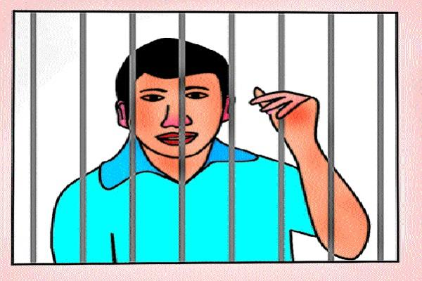 one year imprisonment and fine for possessing intoxicants