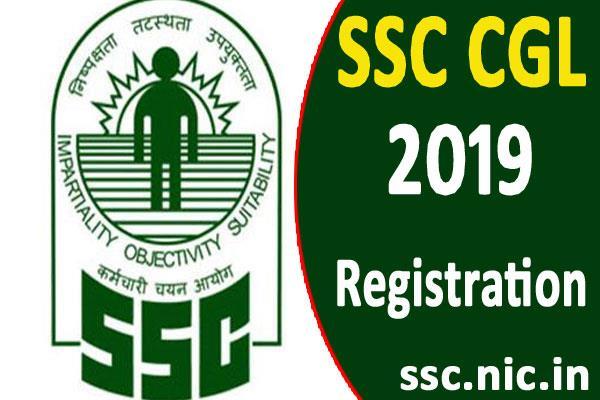 ssc cgl 2019 registration starts tomorrow