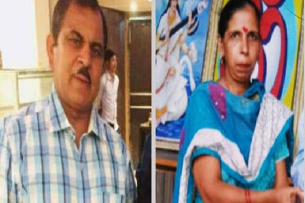 accident couple died