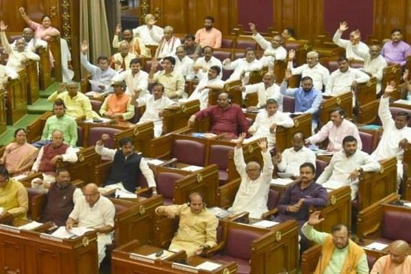 yogi minister statement