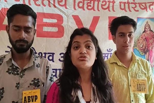 allegations against abvp s hptu unit