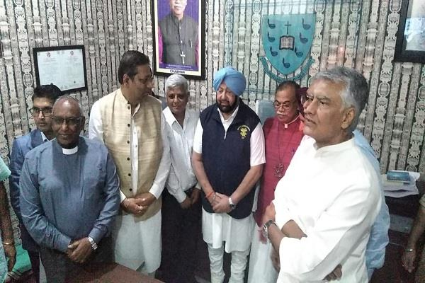 chief minister captain reached batala cabinet meeting started