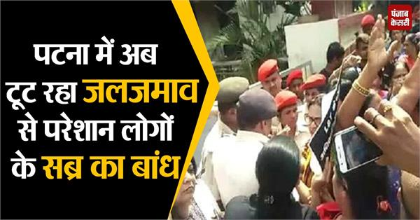people laid siege to sushil modi house