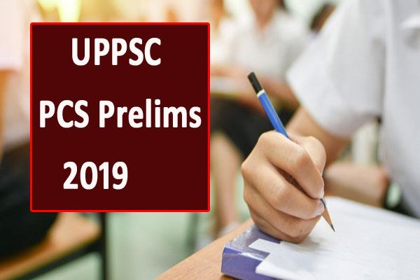 uppsc pcs 2019 application process for prelims exam starts