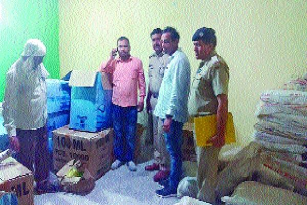 12 kg 75 kg plastic recovered warehouse fine of 25 thousand