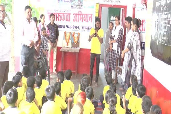 divyang children celebrated bapu and lal bahadur shastri s birthday