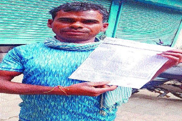 5 thousand scooter rickshaw cut challan of 10 000 rupees driver stunned