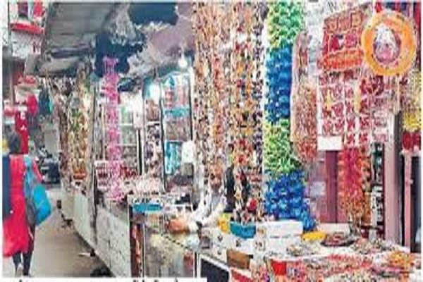 dhanteras today brightening in the markets possibility of business of crores