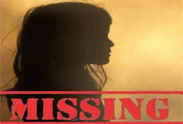 198 people missing in 9 months in amritsar