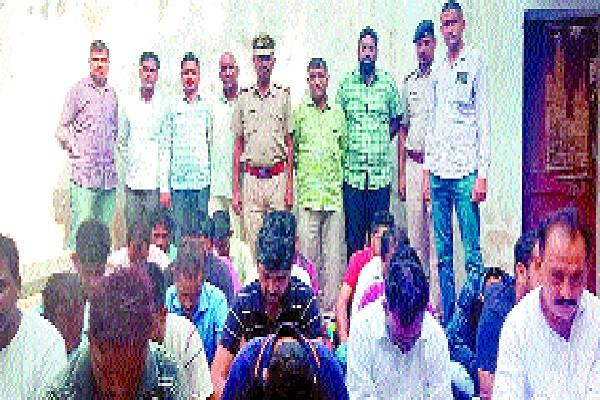 23 accused arrested for gambling including lakhs of cash