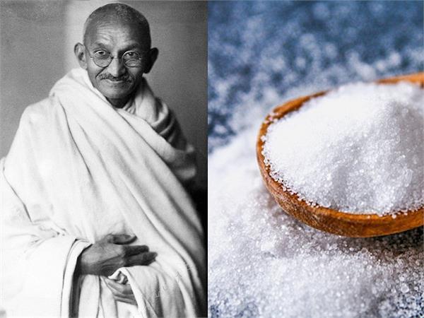 गांधी जयंती: इस एक फल के शौकीन गांधी जी, इन चीजों से रखते थे परहेज