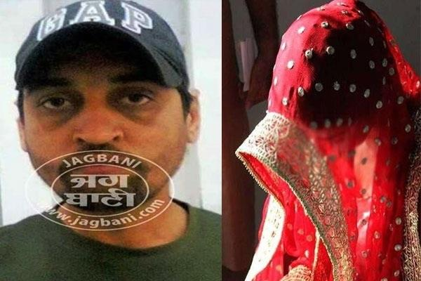 gangster will marry in jail with bride