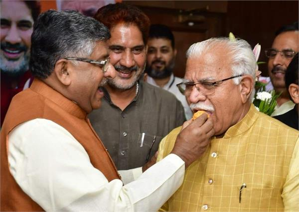 mlas will get ministerial gift after diwali