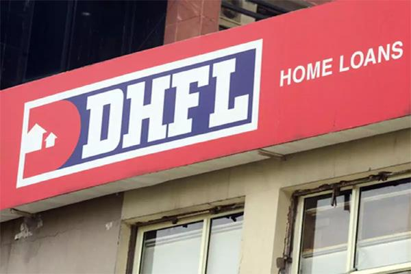 dhfl released first quarter result loss of rs 242 crore