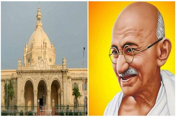 assembly session will last for 36 hours