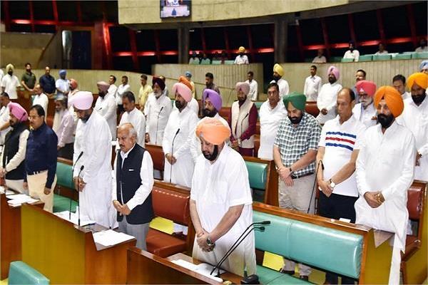 punjab government convenes special session 6 november