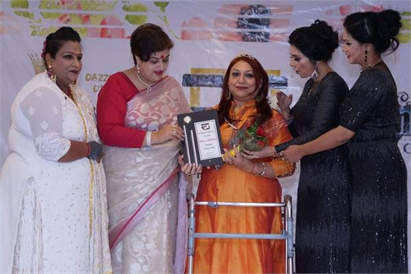 tanuja tanu awarded by shan e hindustan