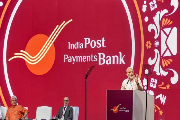 india post payments bank fights to survive