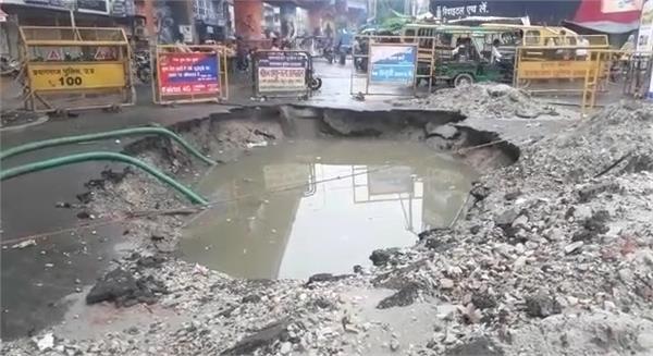 the open pole of the development work in kumbh