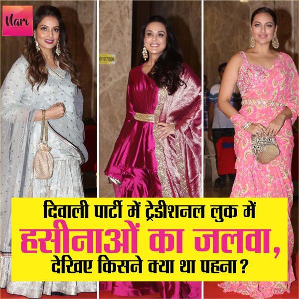 Diwali Bash: लहंगे में बेबी बंप फ्लॉट करती दिखी बिपाशा वही कपड़ों में अनकम्फर्टेबल नजर आई एकता!