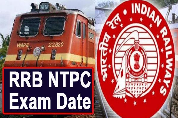 rrb ntpc exam date to be released soon check details