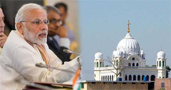 kartarpur corridor pakistan says pm modi not invited