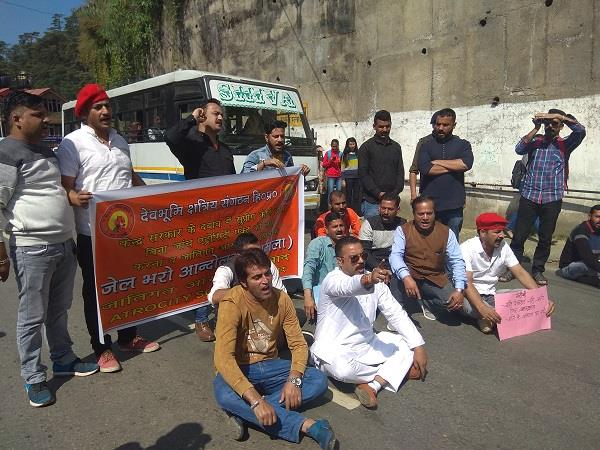 kshatriya organization opens front against amendment and reservation