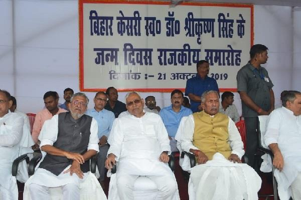 fagu chauhan and cm nitish pay tribute to the first cm of bihar