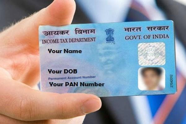 special information is hidden in your pan card