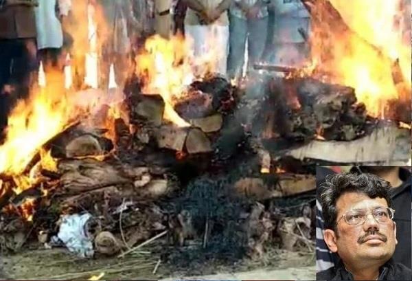 bjp leader kamal sharma was cremated in his native village