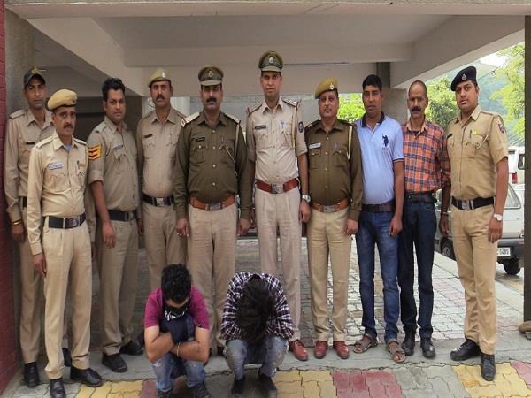 3 accused caught with 16 20 gram chittas sent to 10 days judicial custody