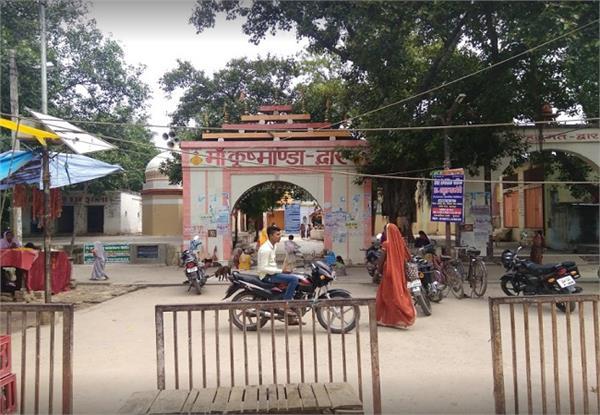 temple of kushmanda devi mandir in uttar pradesh