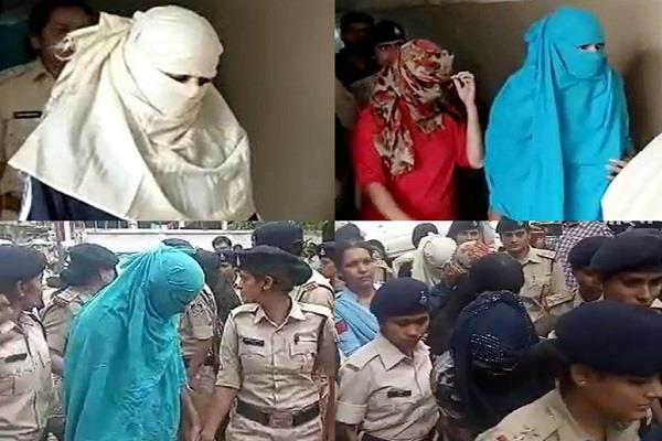 honey trap court sent five accused girls to judicial custody