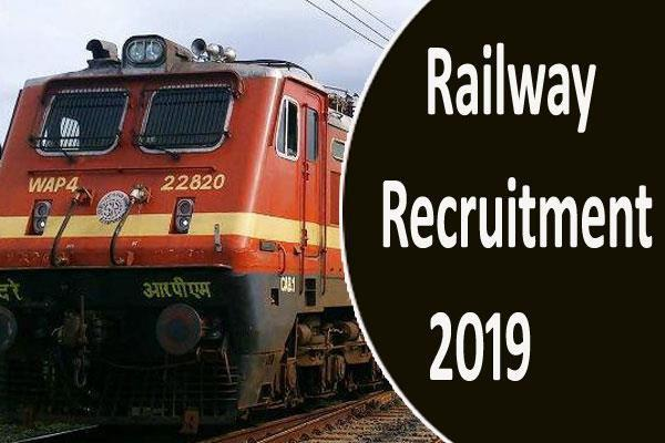rrb recruitment 2019 for 306 posts for 10th pass application details