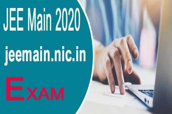 jee main 2020 jee main application correction process starts apply soon