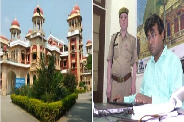 professor of allahabad university returned a long holiday from of mob lynching