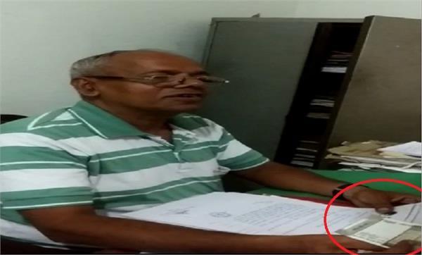 video of babu taking bribe to get loan file viral