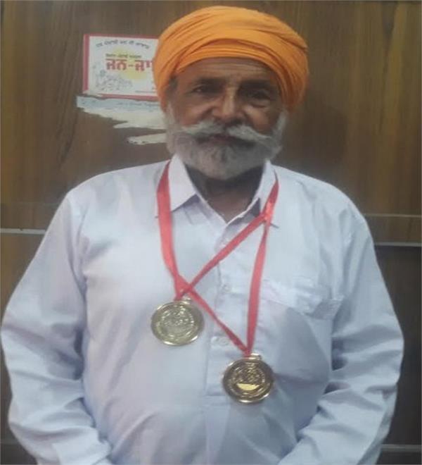 win medal