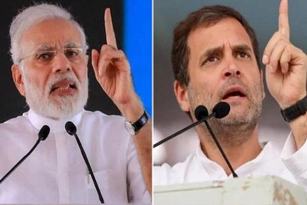 congress attack modi government about ncrb report