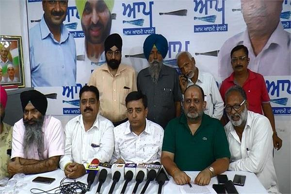 aap came in favor of railway accident victims decided high court