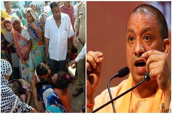 cm yogi ordered inquiry