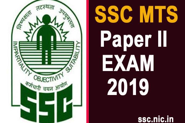 ssc mts paper ii exam 2019 postponed to november 24